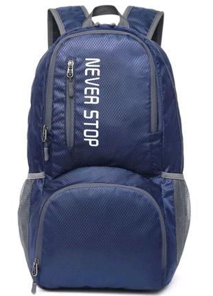 Туристический рюкзак синий Keloe B10 Складной Водонепроницаемый
