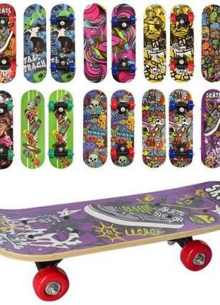 Скейт детский MS 0323-4 Profi, колеса ПВХ, 10 видов