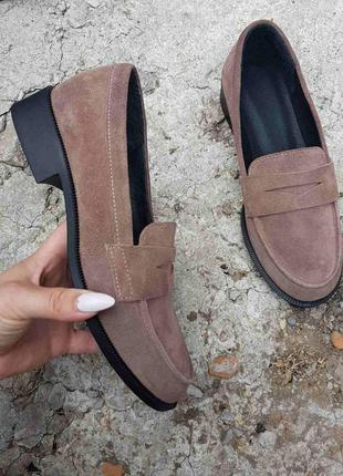 Кофейные замшевые туфли-лоферы!