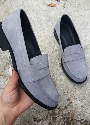 Серые замшевые туфли-лоферы!