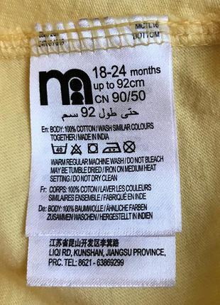 Яркие желтые шорты  mothercare, 18-24 мес. 92 рр.