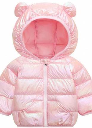 Курточка демі рожева
