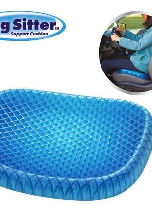 Ортопедическая гелевая подушка Egg Sitter для разгрузки позвонков