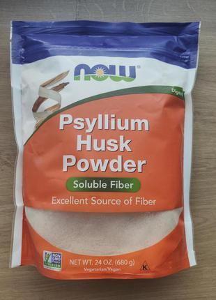 Now foods, Псиллиум, Порошок из шелухи семян подорожника, 680 гр.