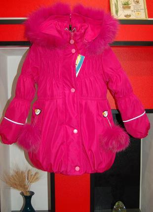 Детская водоотталкивающая куртка осень-зима на девочку, новая