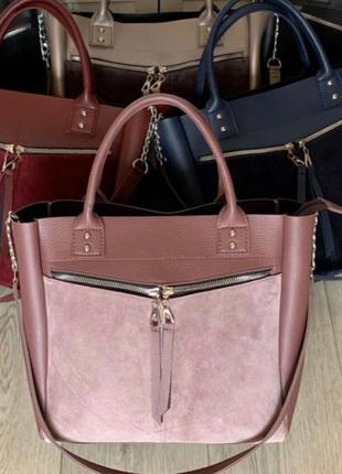 Классная женская сумка с натуральной замшей