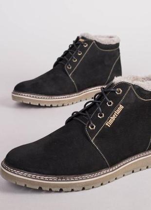 Ботинки мужские черные из нубука зима 💥