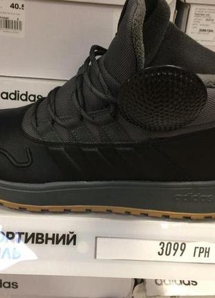 Мужские ботинки adidas fusion ee9706