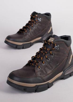 Мужские зимние ботинки кожаные 💥