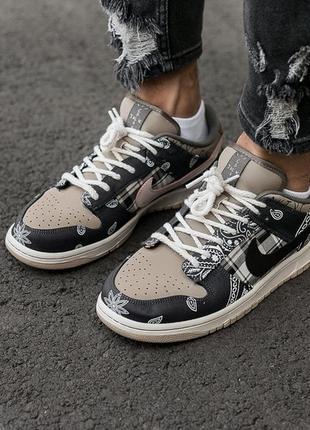 Кросівки nike sb dunk x travis scott кроссовки