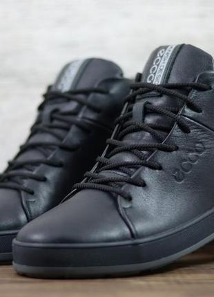 Ботинки кроссовки кеды мужские зимние натуральная кожа