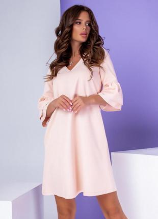 Платье пудра цвета в ассортименте