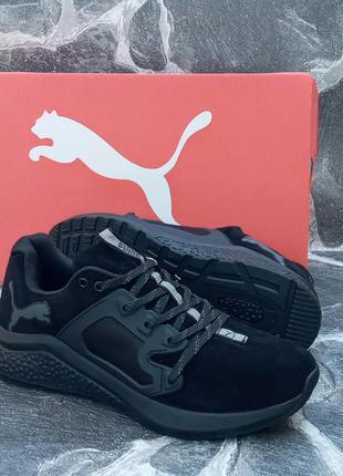 Мужские кроссовки puma hybrid черные,осенние,замшевые