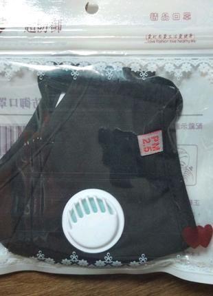Маска респиратор с угольным фильтром и клапаном