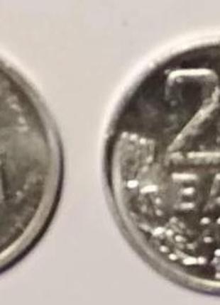 Молдова 4 штуки