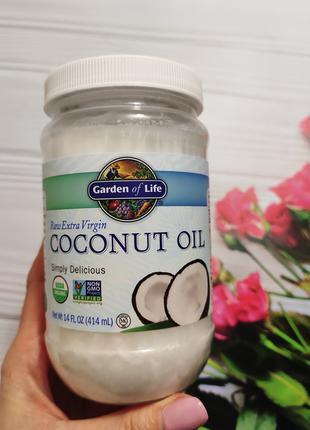 Garden of Life, Цельное кокосовое масло, нерафинированное, 414 мл