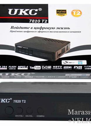 Тюнер Т2 UKC 7820