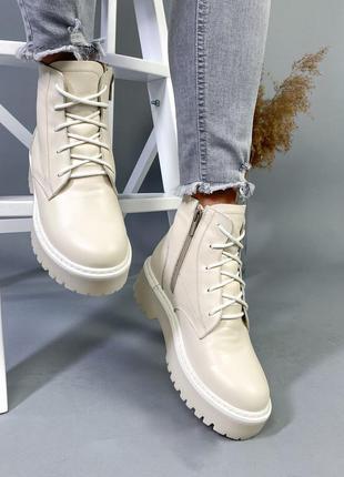 Новые женские кожаные демисезонные бежевые ботинки
