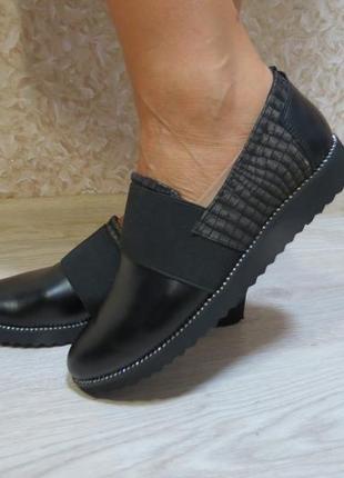 Лоферы, туфли черные - натуральная кожа 38 размер