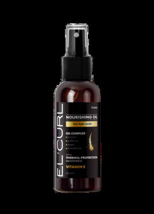 Поживна олія для кінчиків волосся