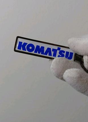Брелок з логотипом компанії