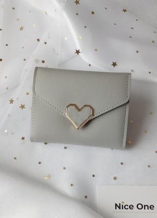 Сірий гаманець з сердечком