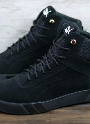Замшевые зимние ботинки Puma