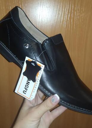 Мужские кожаные туфли  деми натуральная кожа