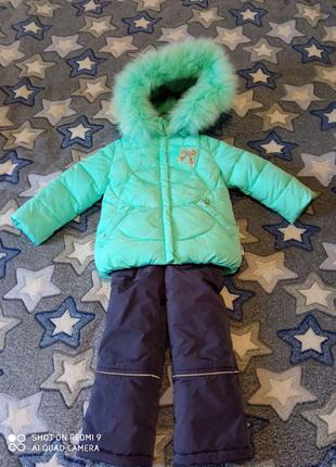 Куртка и полукомбинезон КИКО