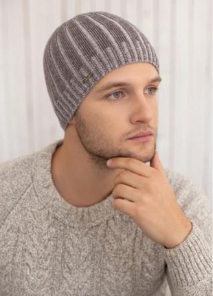 Мужская шапка «Оушен»