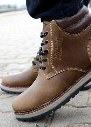 Натуральная кожа и мех! мужские ботинки зимние