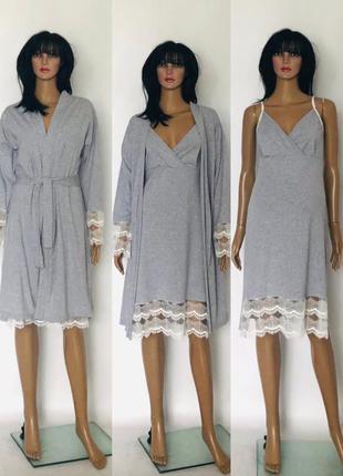 Халат и ночная рубашка ночнушка для беременных и кормящих