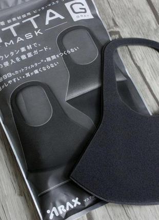 Защитные маски Питта / рitta Оригинал Япония 5 цветов