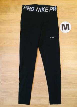 Лосины Nike