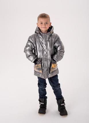Детская зимняя куртка 4-8 лет
