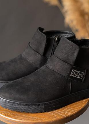 Натуральная замша и мех! мужсккие ботинки зима
