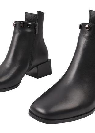 Ботинки женские демисезонные  dacota, удобный каблук