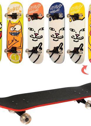 Скейт детский ITrike MS 0355-5 Profi, 6 видов