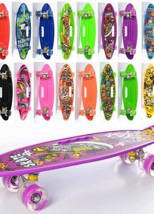 Скейт, пенниборд с ручкой арт. 0461-3, свет колес