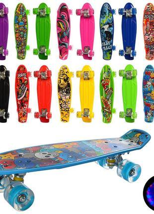 Скейт, скейтборд, пенниборд арт. MS 07495, свет колес