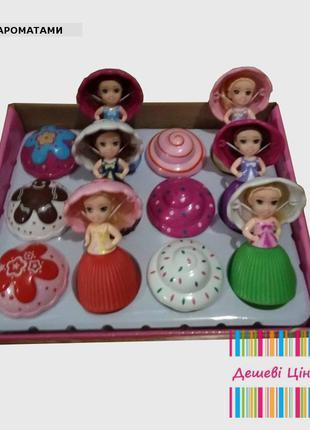 Лялька - кекс.