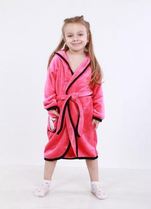 Халат микки маус детский розовый
