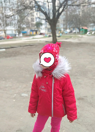 Зимний комбинезон 3 -5 лет