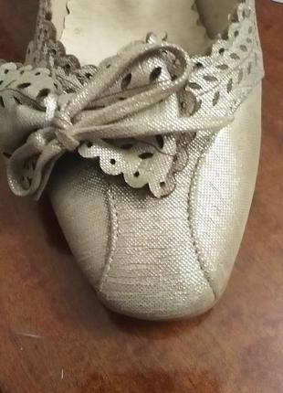 Удобные туфли!