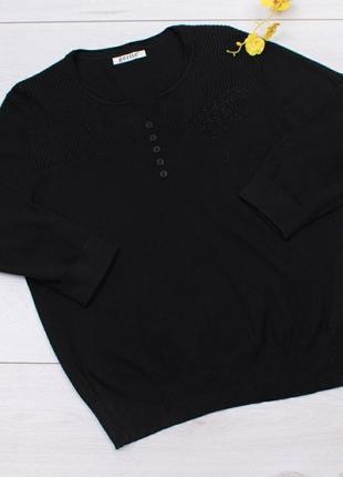 Женский черный свитер