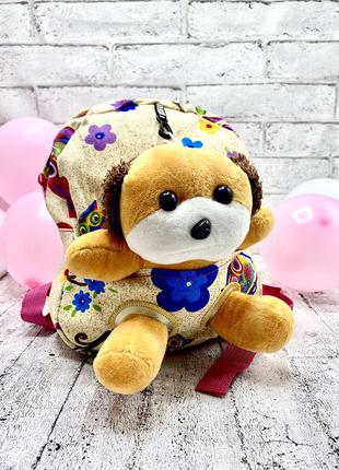 Детский рюкзак с мягкой игрушкой Собачка