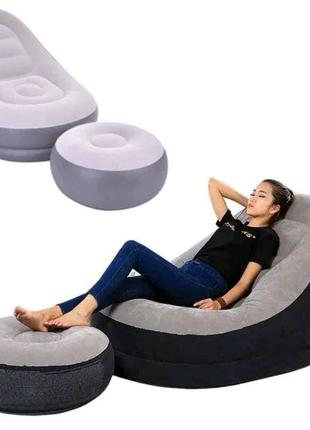 Надувной диван с пуфом Air Sofa Надувное велюровое кресло и пуфик