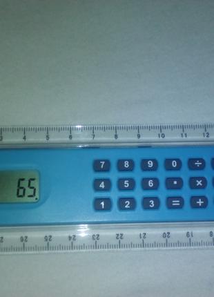 Линейка с калькулятором