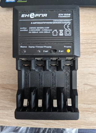 Зарядное для батареек Енергия EH508 standart