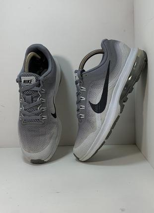 Nike air max dynasti